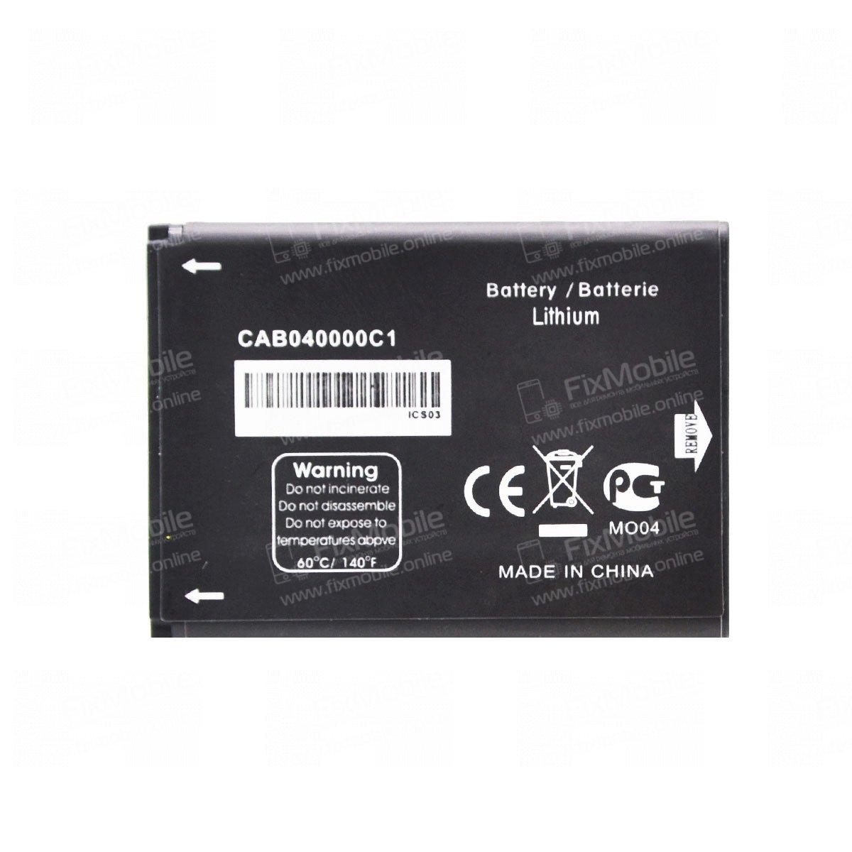 Аккумуляторная батарея для Alcatel One Touch 1035D CAB0400000C1