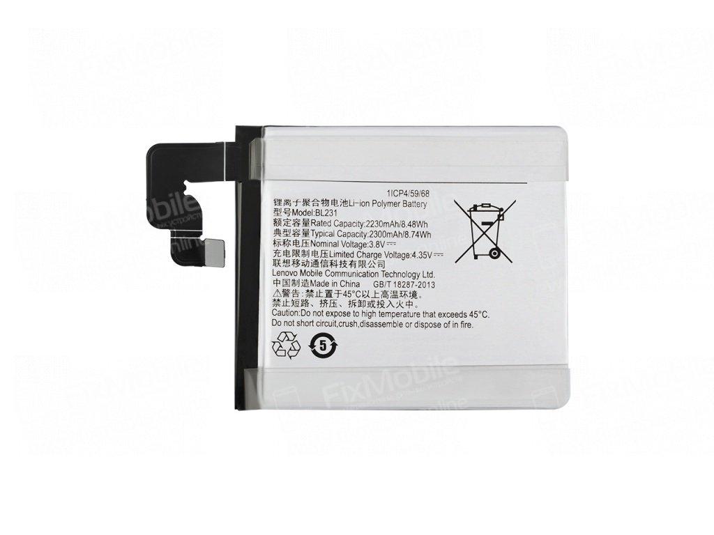 Аккумуляторная батарея для Lenovo Vibe X2 BL231